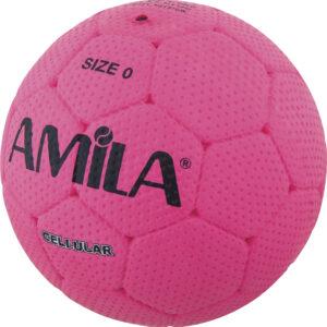 Μπάλα Handball AMILA 0HB-41324 No. 0 (47-50cm)