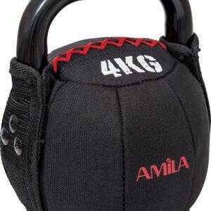 AMILA Kettlebell Cordura Series 4Kg