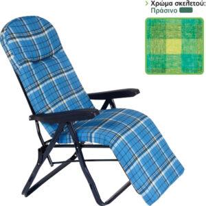 Πολυθρόνα 6 Θέσεων Πράσινου Σκελετού Πράσινο Καρό Μαξιλάρι