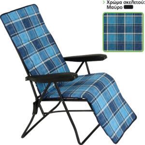 Πολυθρόνα 6 Θέσεων Μαύρου Σκελετού Μπλε Καρό Μαξιλάρι