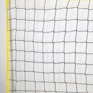 Δίχτυ Beach Volley Κίτρινο