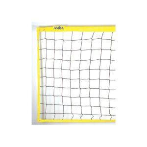 Δίχτυ Beach Volley Πορτοκαλί