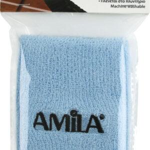 Περικάρπιο AMILA Γαλάζιο
