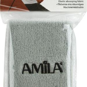 Περικάρπιο Large AMILA Γκρι