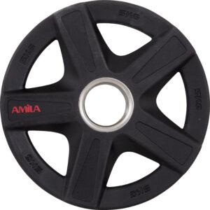 Δίσκος AMILA PU Series 50mm 5Kg
