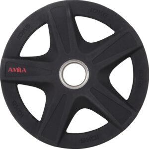 Δίσκος AMILA PU Series 50mm 10Kg
