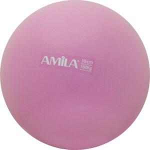 Μπάλα Pilates 19cm, Ροζ, σε κουτί