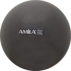 Μπάλα Pilates 19cm, Μαύρη, bulk